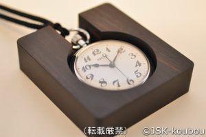 黒檀の懐中時計