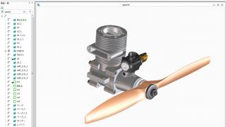 無償の3D CADソフトを使ってみよう