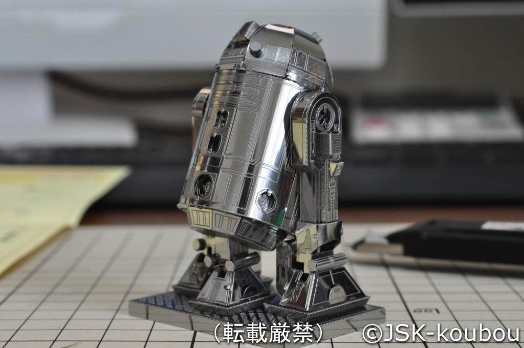 R2-D2の完成