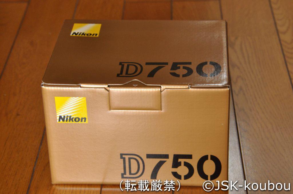 NikonのD750が届いたー