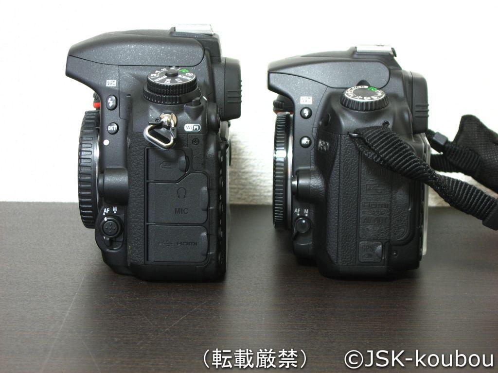 左がD750 右がD90 横から比較