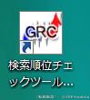 grc05