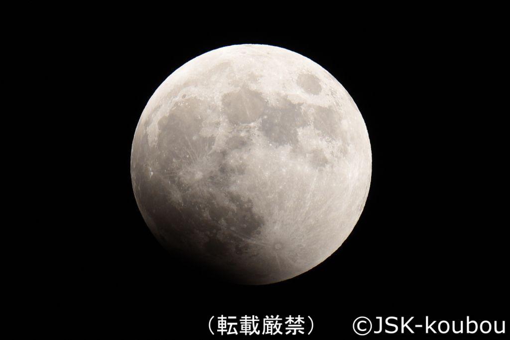 月食の始まり