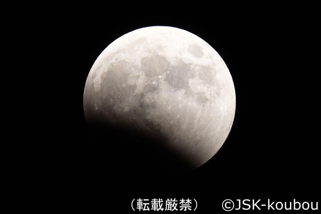 皆既月食で地球の影がわかる