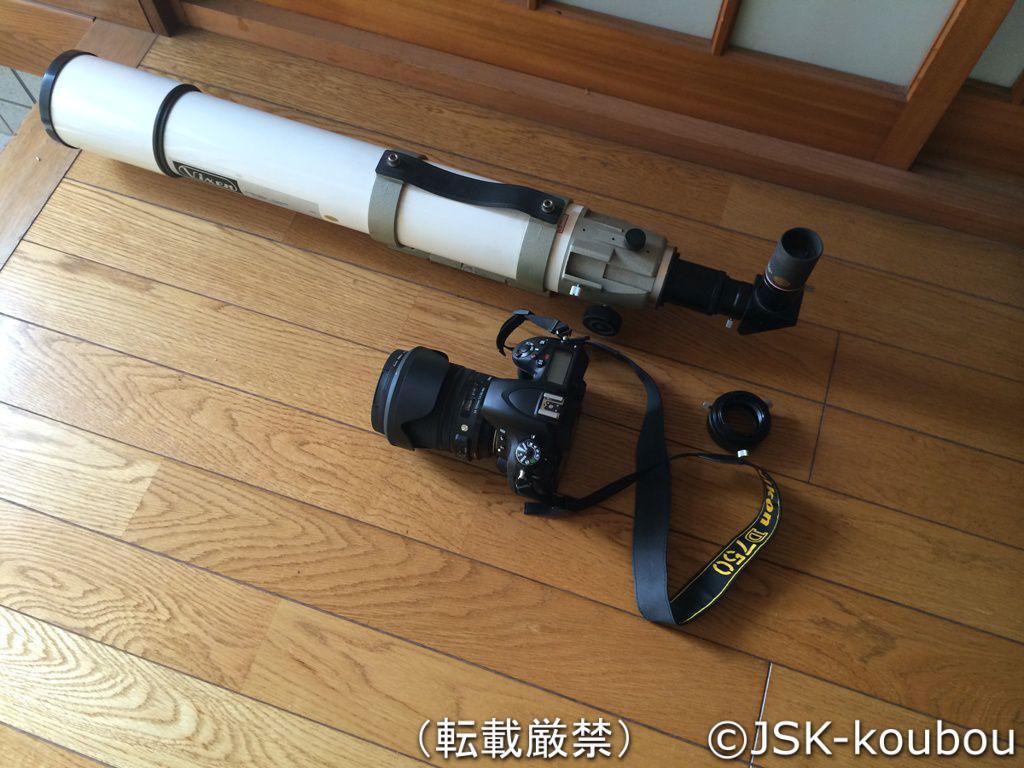 望遠鏡と一眼レフ