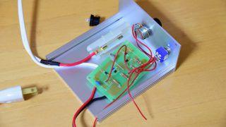 ゲート制御付きトライアック・万能調光器を作る