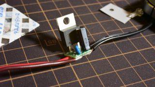 NCフライスの監視カメラ用電源を三端子レギュレーターに変更