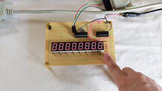 ステッピングモーターの制御パルスを確認するパルスカウンターを自作する