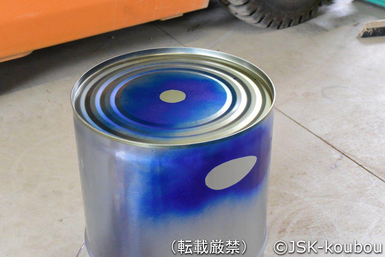 ペール缶に穴をあける箇所にマーキング