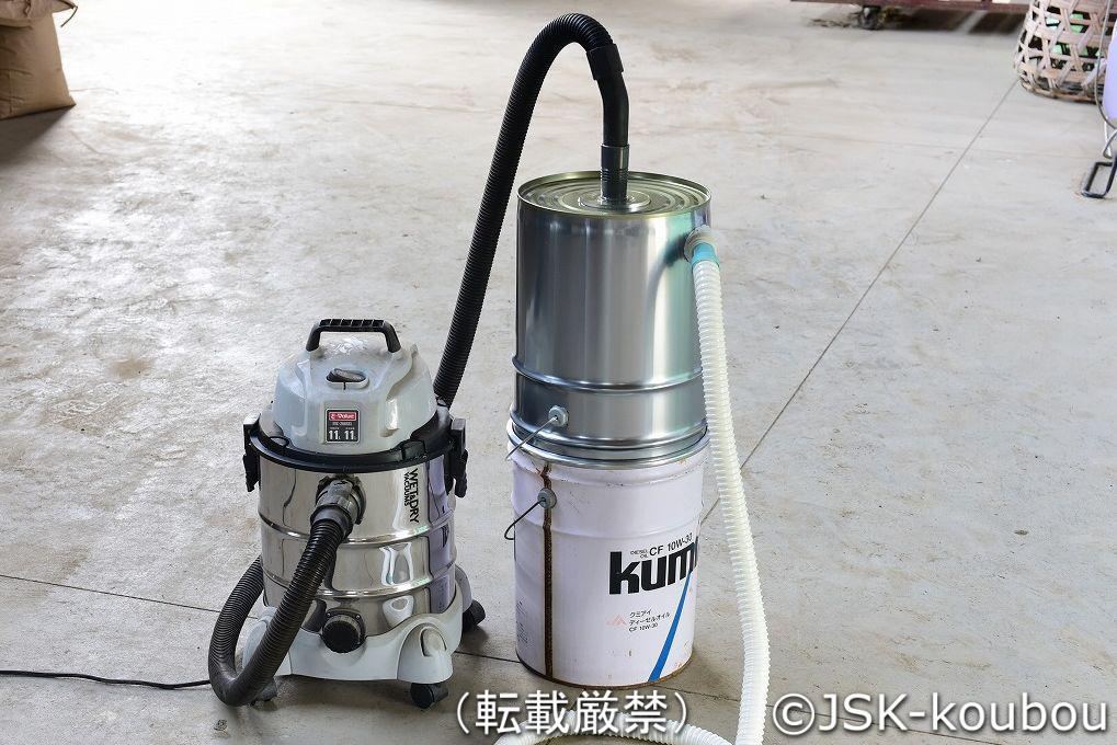 ペール缶を用いたサイクロン集塵機の完成