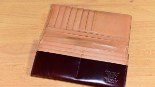 革(コードバン)の財布についた引っかき傷を補修してみた